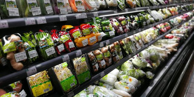 资料图:超市蔬菜货架- 摄影 经济日报-中国千赢新版app记者- 支艳蓉.jpg