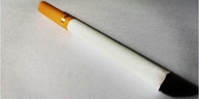 香烟移动头图.jpg