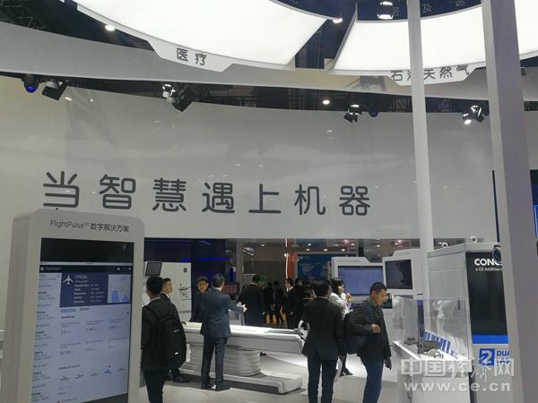 CY1811265数字化医疗展位苏兰会展报道2018进博会.jpg