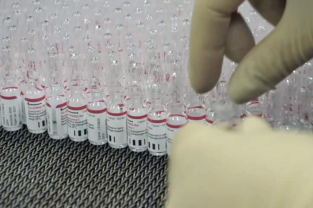 人民视觉 当地时间2020年9月25日,俄罗斯莫斯科,Binnopharm公司新冠疫苗生产实验室。.jpg